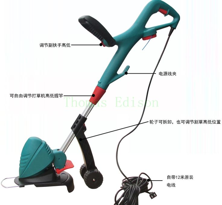 136.28$  Watch here - http://alijn5.worldwells.pw/go.php?t=32711751430 - 500W Household grass trimmer lawn clipping machine electric mower