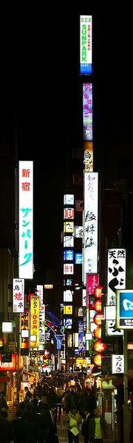 Shinjuku vertical : Tokyo, Japan / Japón by Lost in Japan, by Miguel Michán, via Flickr