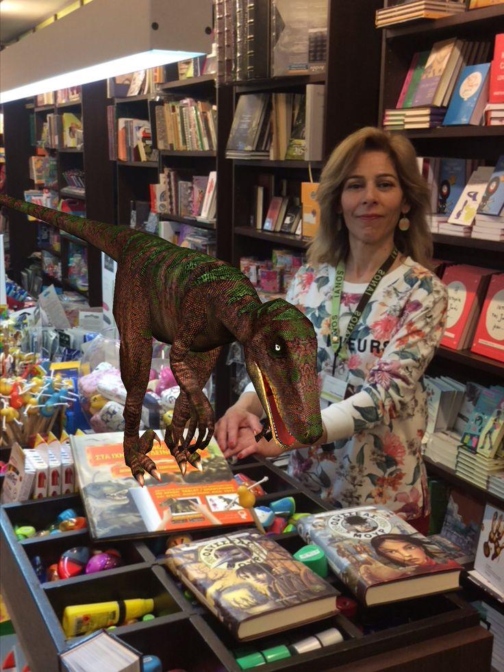 Ο Ντίνος στα βιβλιοπωλεία ΙΑΝΟΣ