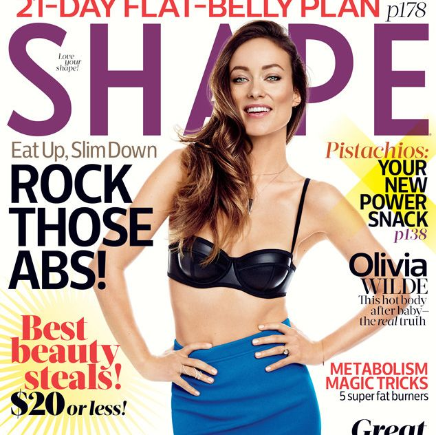 Olivia Wilde et son corps flasque post-accouchement | HollywoodPQ.com