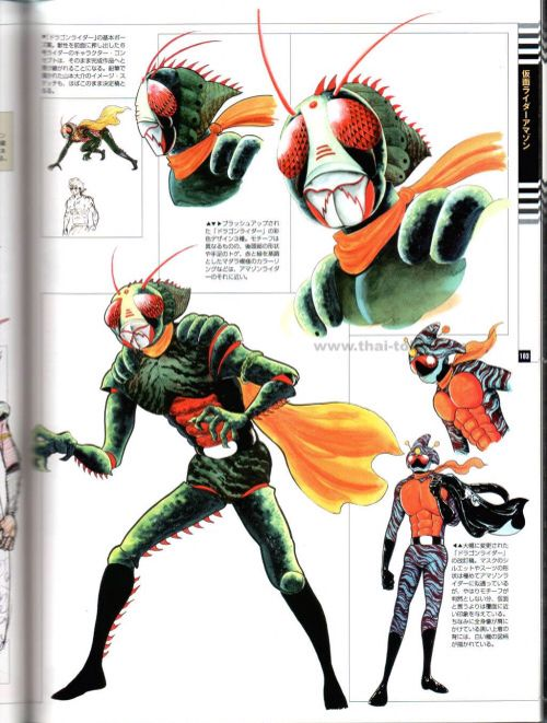 Design documents of Kamen Rider Amazon. (1974) I found these on google and i think they're worth sharing around. I love the monstrous suit designs.