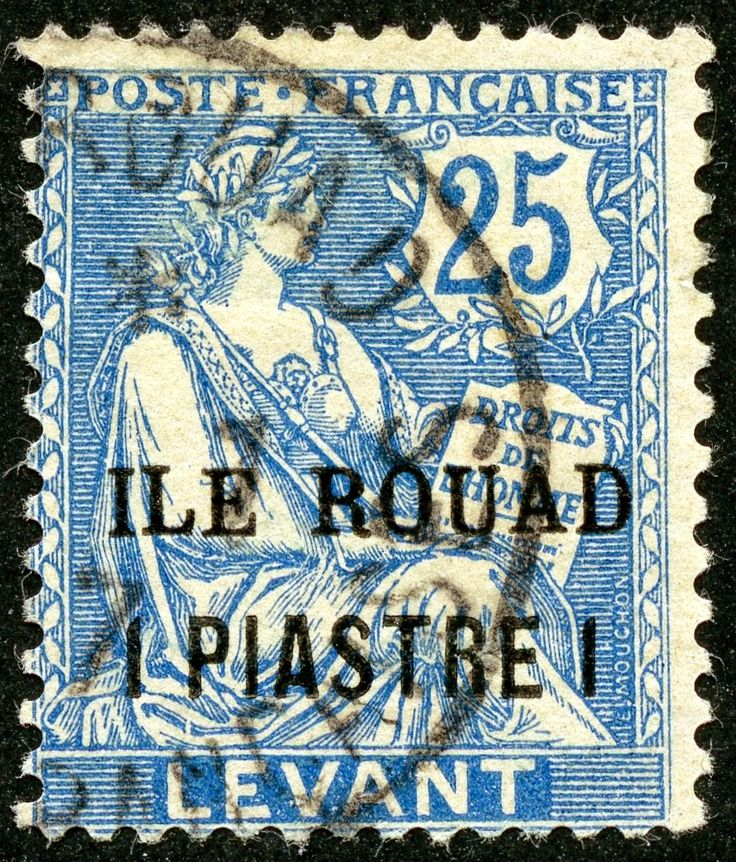 Ile Rouad 1916 Scott 11 1pi on 25c blue Stamps of French Offices in Levant 1902-06, Overprinted Horizontally