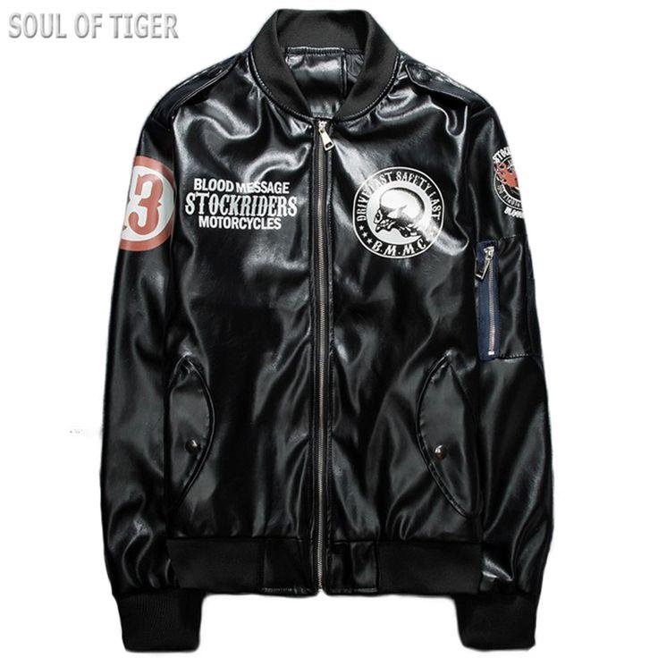 Veste cuir homme ktm leather jacket