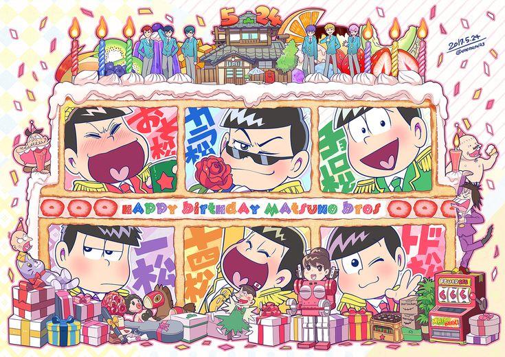 ❤️ HAPPY BIRTHDAY ❤️ #おそ松さん生誕祭