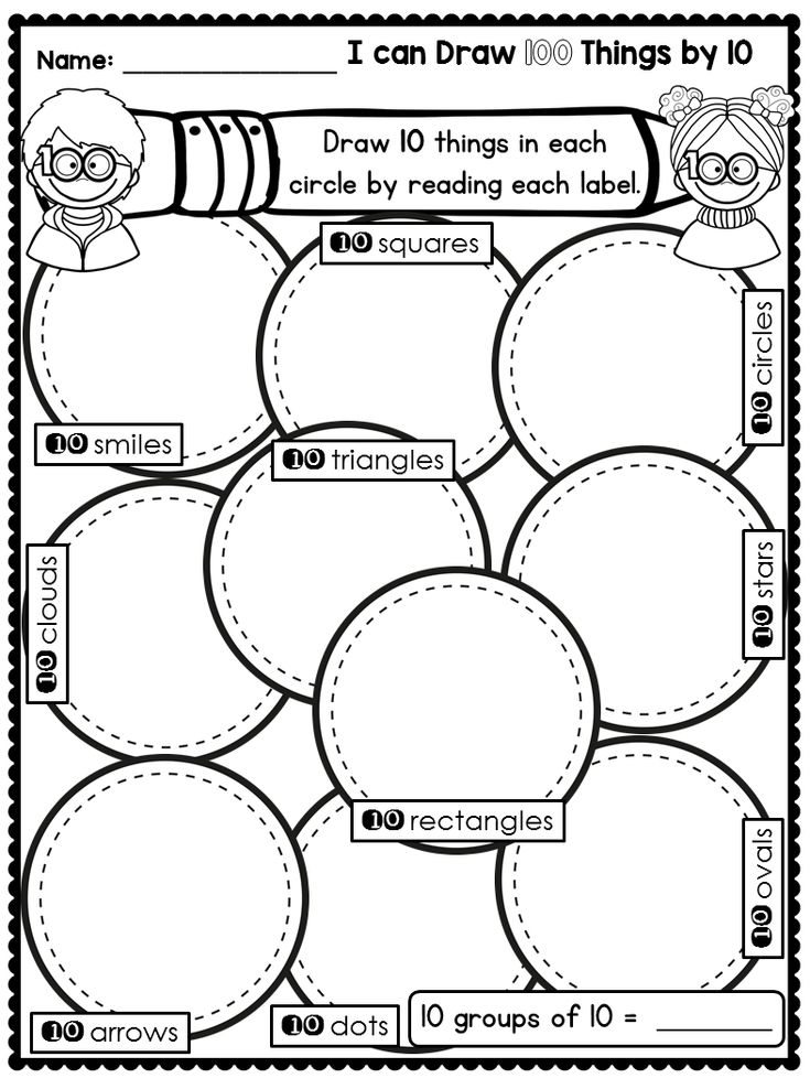 100th Day of School Collections Printables 100 days of