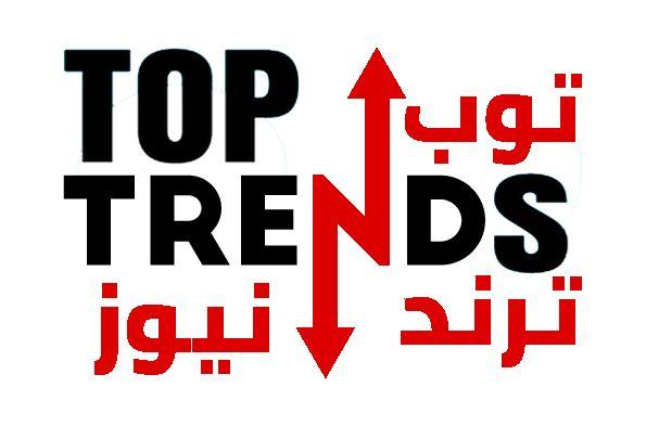 شروط تمويل نفاذ بنك التنمية الاجتماعية للعمل الحر 1442 In 2021 Top Trends Calm Tops