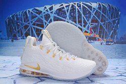 95665b35eba Nike LeBron 15 Low White Metallic Gold AO1756 603 Men s Basketball Shoes  James Trainers