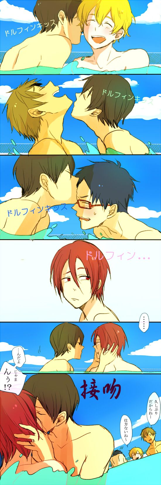 Free! ~~ Makoto is a kissing machine! :: Ryugazaki Rei, Hazuki Nagisa, Matsuoka Rin, Nanase Haruka & Tachibana Makoto