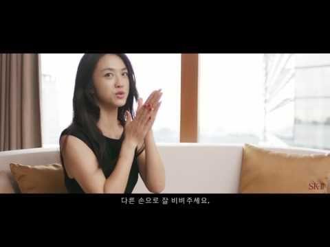 탕웨이의 겨울철 피부 관리 팁: SK-II와 함께 건조한 피부는 이제 그만 - YouTube