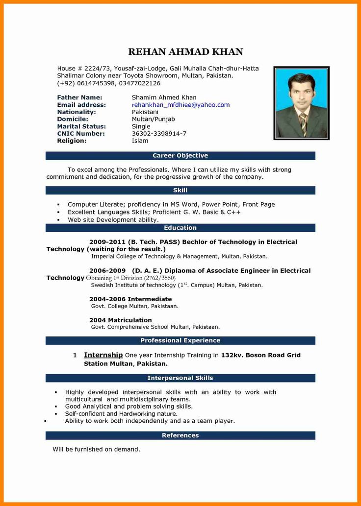 Resume Format Doc For Back Office Executive Admin