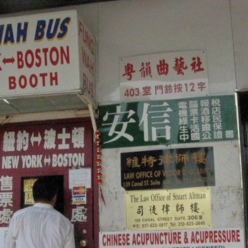 The Amazing Chinatown Bus Network—Motherboard
