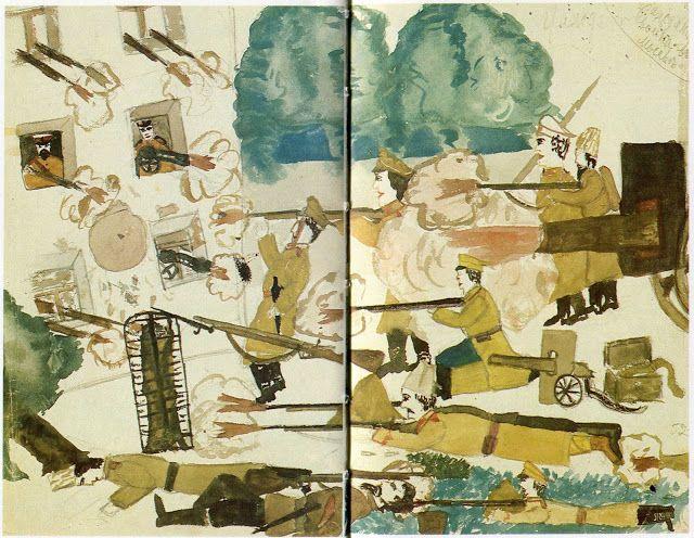 ГРАЖДАНСКАЯ ВОЙНА В МОСКВЕ. Ноябрь 1917