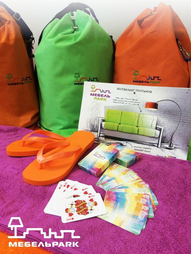 Конкурс ТЦ «Мебель Park» — «Собираемся в отпуск»!  Лето в разгаре, а значит, самое время собираться в отпуск!  ТЦ «Мебель Park» подготовил для вас яркие подарки — пляжные рюкзаки, каждый из которых содержит полотенце, две пары шлепок разных размеров, надувной матрас, игральные карты, календарь на 2015 год! В общем, всё, что необходимо для отдыха на море или за городом!:) http://vk.com/parkmeb_ru?w=wall-49116700_480 #конкурс #мебельпарк #тцмебельпарк #mebelpark #метрорумянцево #румянцево