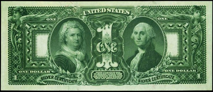 1896 1 Dollar Silver Certificate Educational Series