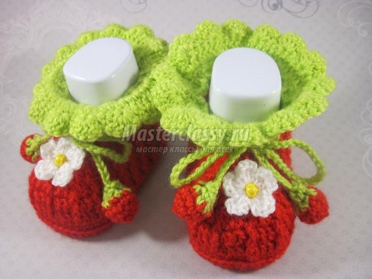 вязаные пинетки крючком с ягодками
