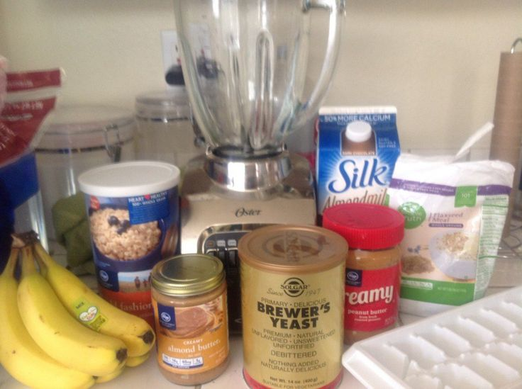 Like a lot of  moms out there I have struggled with breast feeding. For me supply has been an issue, which is why I have put together a delicious and healthy smoothie recipe to help boost my supply.