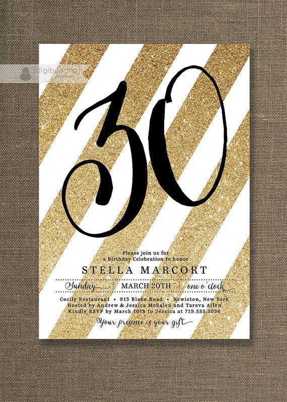 Black & Gold Birthday Party Invitation Stripes Gold Glitter White ANY AGE Milestone Birthday 30 40 50 Printable Digital or Printed- Stella
