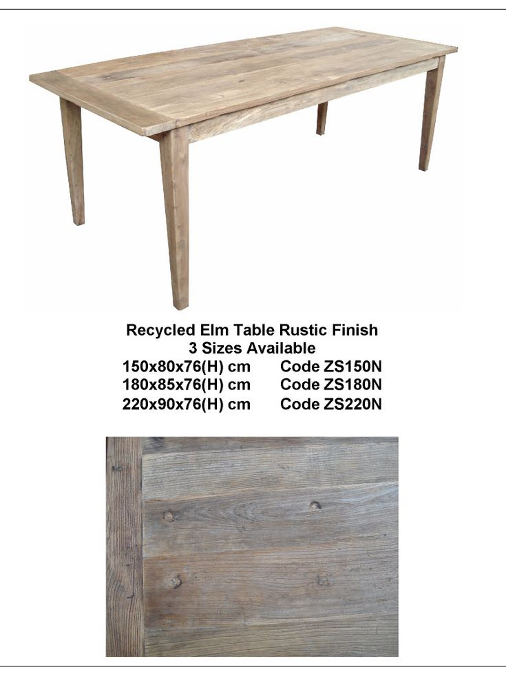 Recycled Elm