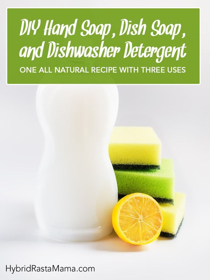 Diy Hand Soap Dish Soap And Dishwasher Detergent Natural Cleaning Products Homemade Diy Hand Soap Natural Cleaning Recipes