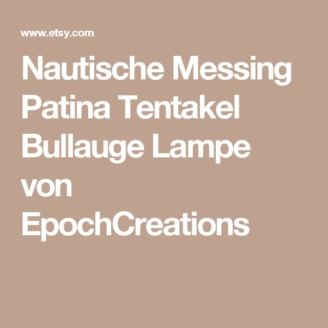 Nautische Messing Patina Tentakel Bullauge Lampe von EpochCreations