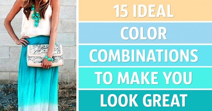15Ideal Color Combinations toMake You Look Great . . . I will come back when time allows and accessorize each one with items from Premier Designs  :)
