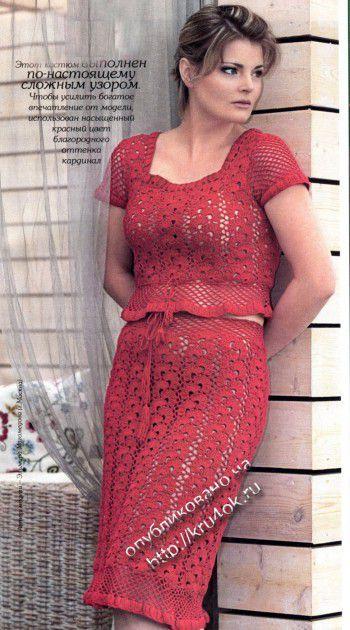 Костюм женский: юбка и джемпер. Вязание крючком.