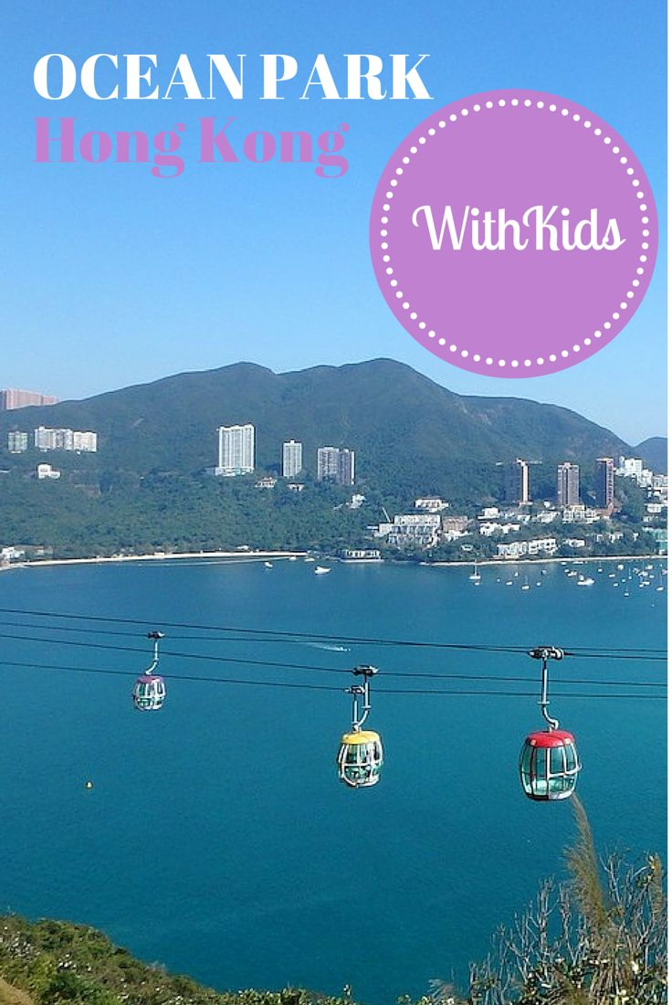 Tips for visiting Ocean Park Hong Kong with small kids. Beat the queues, find the best place for lunch and the best attractions for small children.