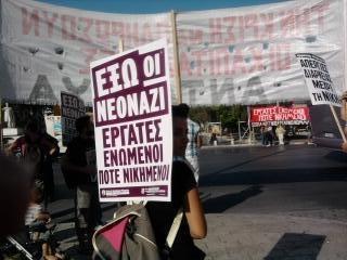 #deth 2012 http://www.tanea.gr/ellada/article/?aid=4750714