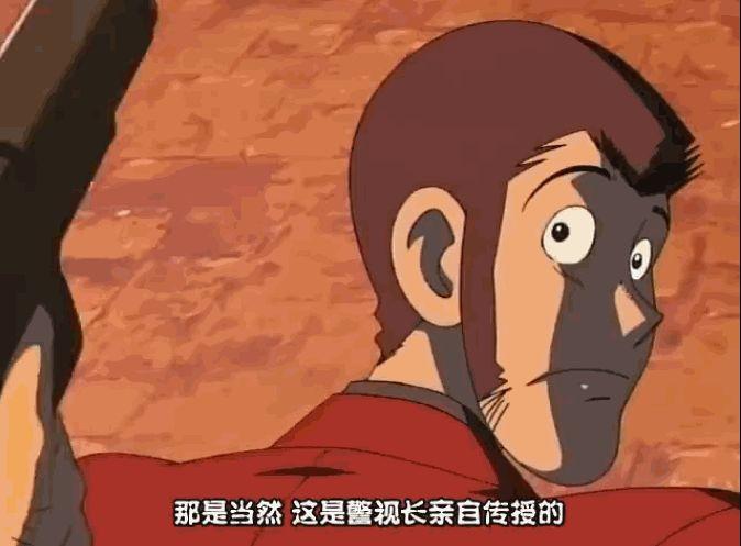 Lupin & Mr. Zenigata