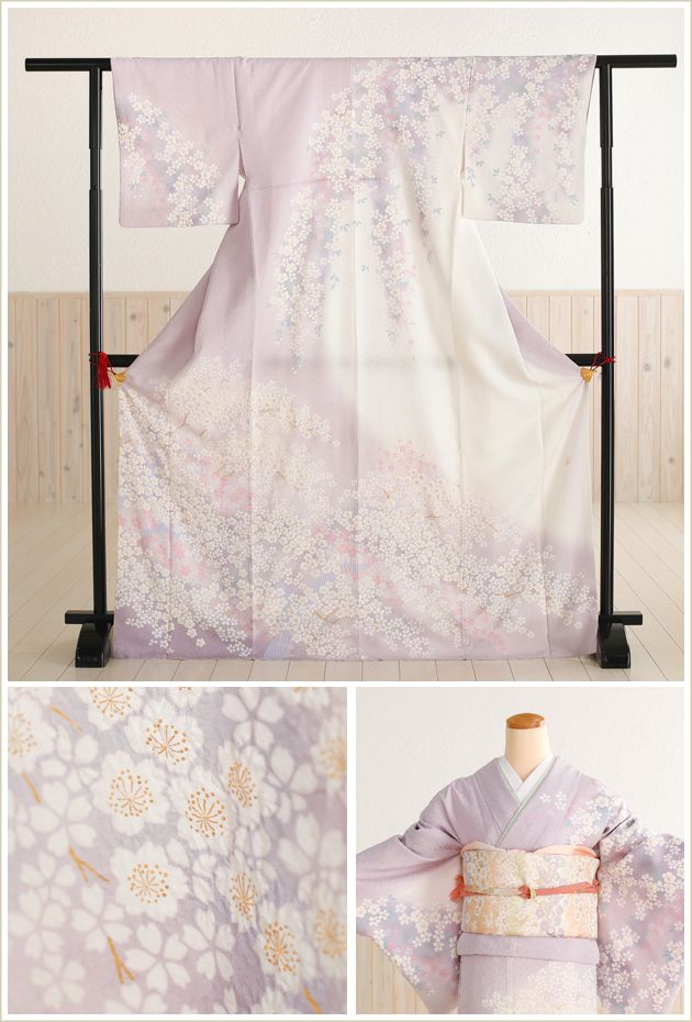 "Yumi Katsura [Houmongi rental] purple to siliceous sinter scent of hw1194 [full set] ""rental Houmongi"" ""kimono rental"" [shrine] [costumer] [mom] [entrance ceremony] [graduation ceremony] [graduation ceremony ] [silk] [wedding] [seven hundred fifty-three] [mother] [kimono] ★ round trip free shipping ★"