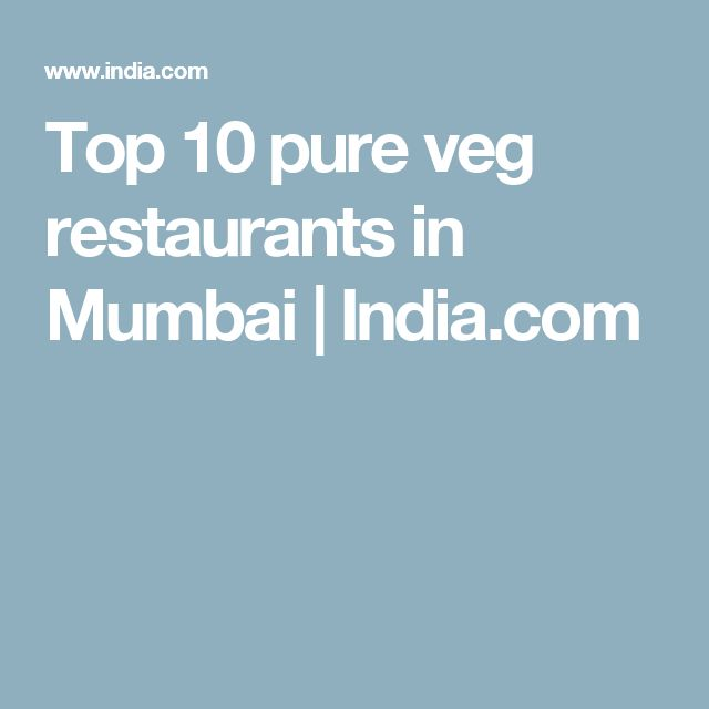 Top 10 pure veg restaurants in Mumbai | India.com