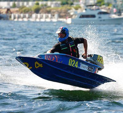 Nanaimo Bathtub Race