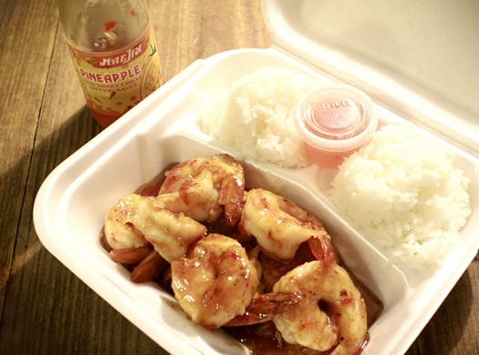 Sweet & Spicy Shrimp / Shrimp with a Sweet Spicy Sauce