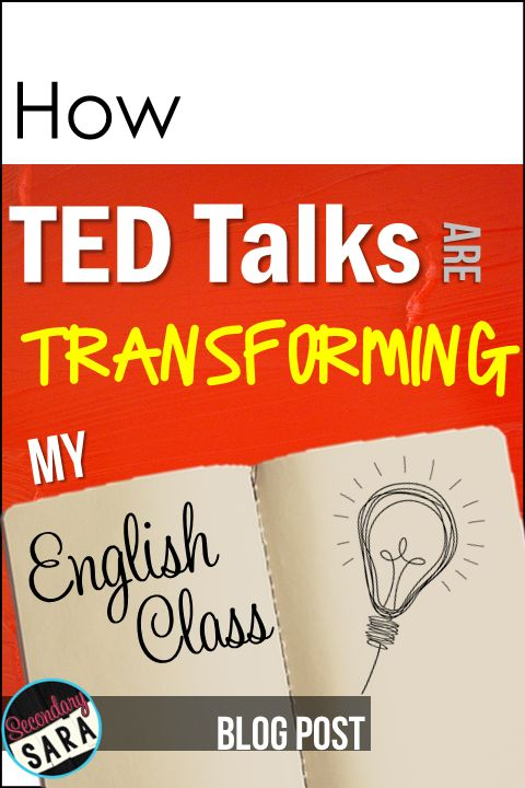 Secondary Sara: How TED is Transforming my English Class {plus FREEBIES!} - Post #1