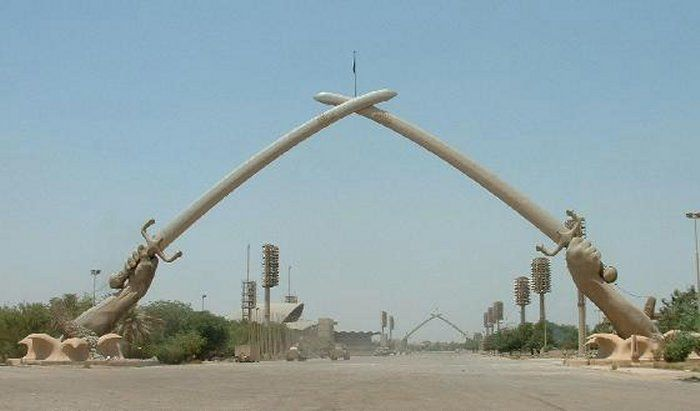Republic Guard Parade Grounds - Baghdad, Iraq
