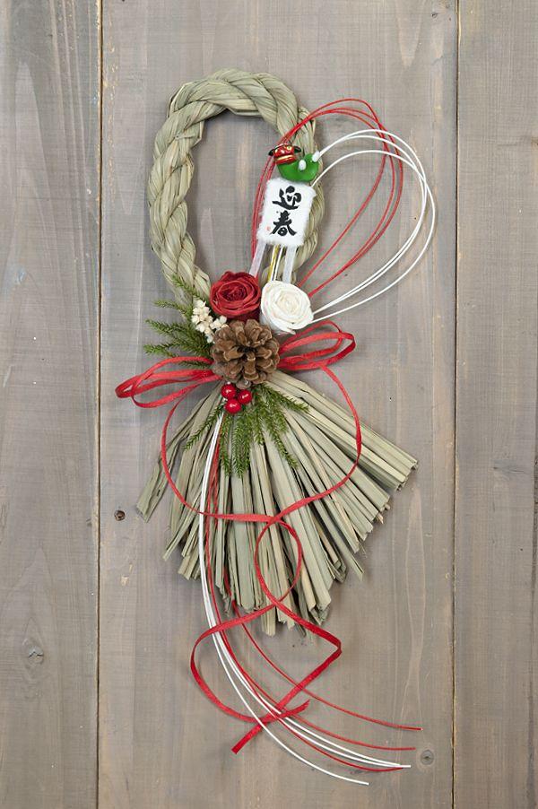 Japanese new year's wreath