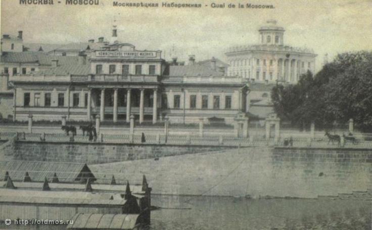 Фотография - Вид на палаты Никиты Зотова - Фотографии старой Москвы