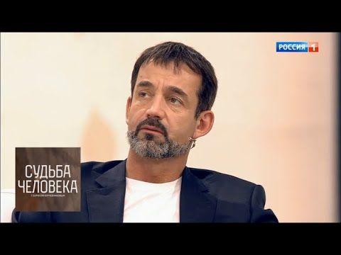 Дмитрий Певцов. Судьба человека с Борисом Корчевниковым 04.04.2018
