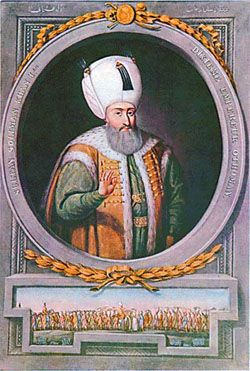 Suleiman the Magnificent - a good summary of the life of a key figure in the Ottoman Empire.
