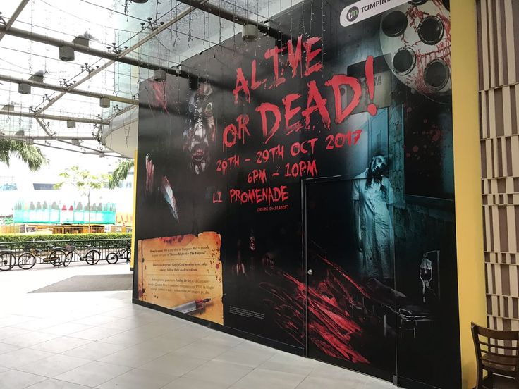 CCTV rental at tampines mall for Halloween event 2017.