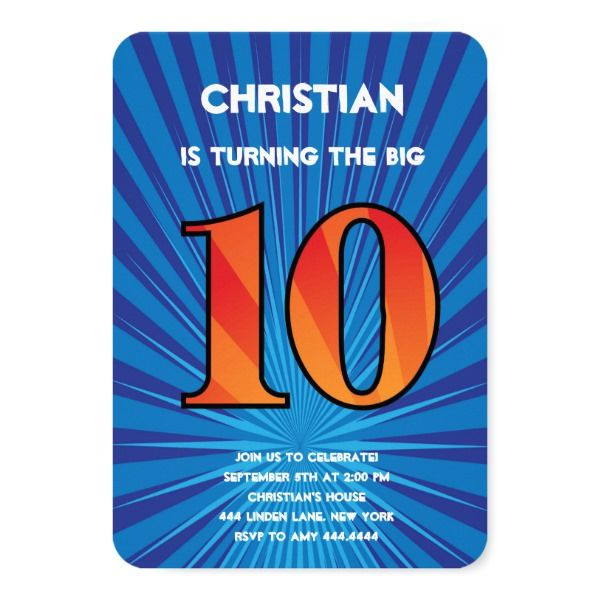 10th birthday party invitation boy