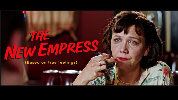 'The New Empress' Starring Maggie Gyllenhaal & Adam Kulbersh. Written & Directed by Jason Perini