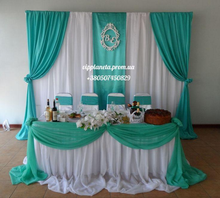 оформление тканями на свадьбу, кафе Каспий в Луганске