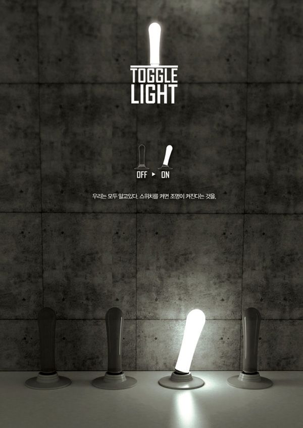 The light source and the switch become one in Yonggu Do's Toggle Light.