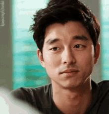 Gong Yoo - Born Gong Ji-chul (공지철) July 10, 1979 Busan, South Korea Alma mater Kyung Hee University (BFA) Years active 2001–present Agent SOOP Entertainment Height 1.84 m (6 ft 1⁄2 in) Religion Roman Catholicism