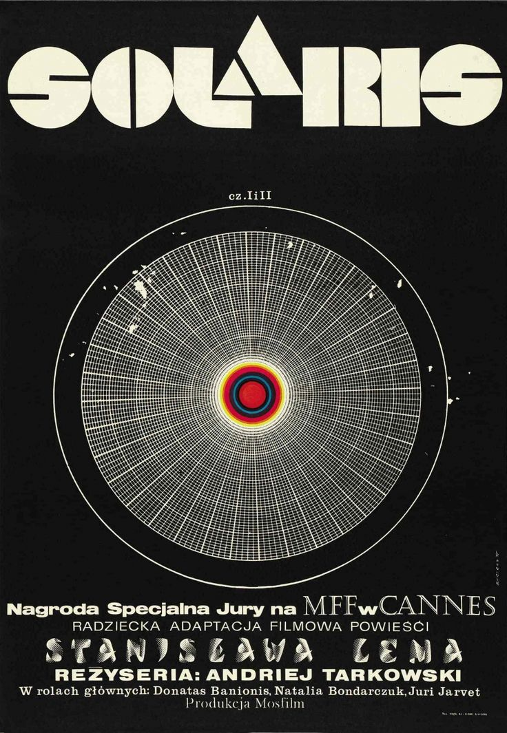 Andrzej Bertrandt's iconic design for Tarkovsky's SOLARIS. Such an incredible film and such a striking poster.