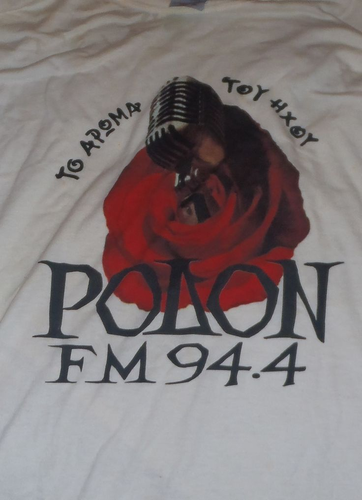 ΡΟΔΟΝ FM 94.4