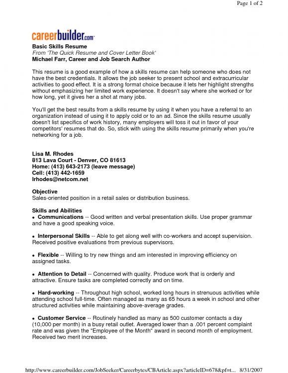 example resume basic computer skills summary skill sample