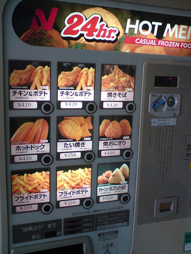 how are you going to let japan beat you to making vending machine fried chicken available 24 hours come on sanders