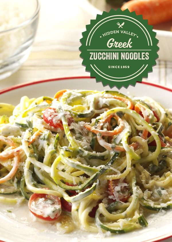 Carrot and Zucchini noodles with Greek Yogurt Ranch? Double portion, please. Get the recipe here: http://hiddnval.ly/V7YPvM